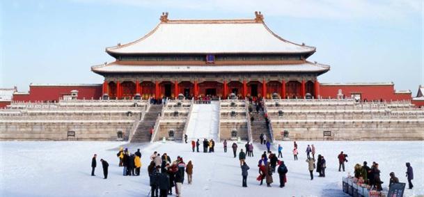 visuel-Pekin